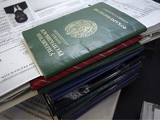 папорт регистрация миграция