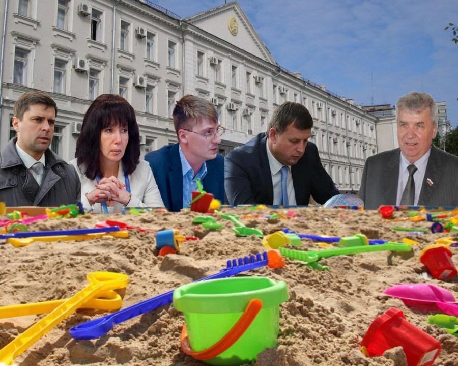 Игры в песочнице администрации Ульяновска
