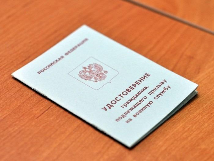 24-летний ульяновец подозревается в уклонении от прохождения военной службы