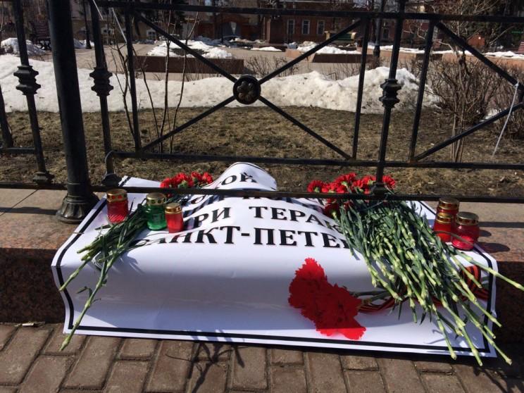 Возложение цветов в память о погибших в Санкт-петербурге.