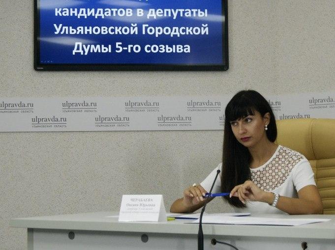 Оксана Черабаева, секретарь ульяновской городской избирательной комиссии.