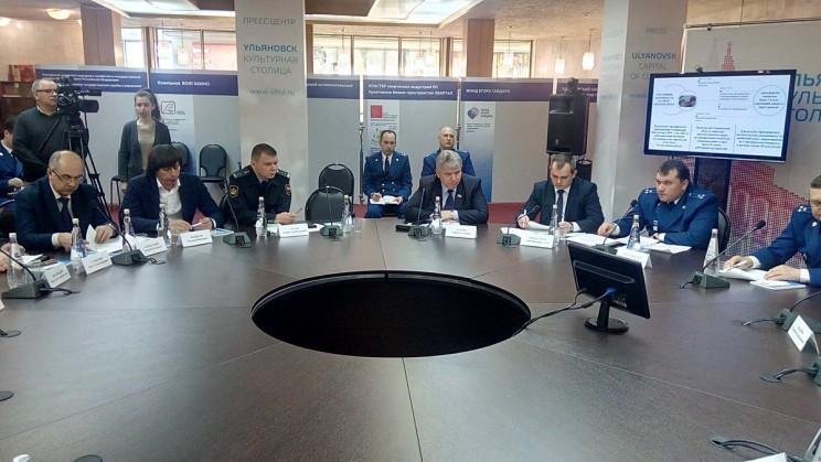 Второй откытый форум прокуратуры