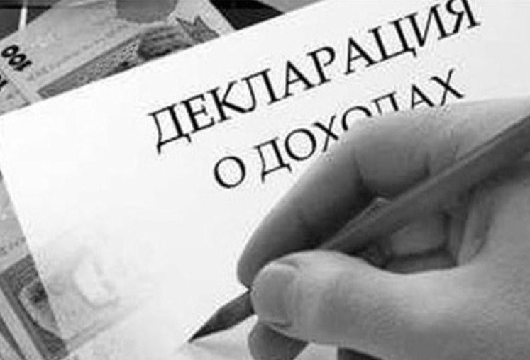Депутату из Инзенского района грозит лишение мандата