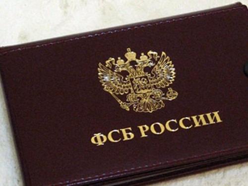 Направлено в суд дело о попытке подкупа сотрудника ФСБ в Новоспасском районе Ульяновской области