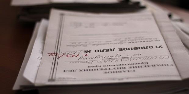 Дознаватель ульяновского управления МВД подозревается фальсификации доказательств