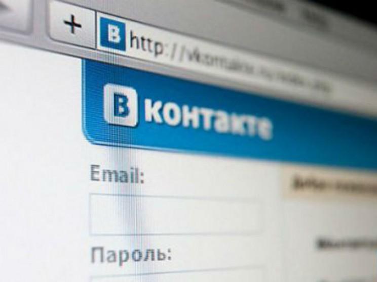 Больше 500 дел об экстремизме в соцсетях возбуждается в России за год