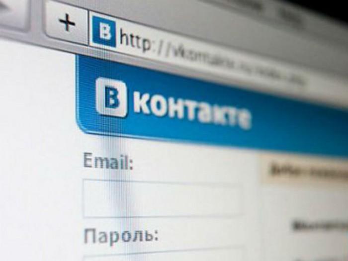 """Студент ульяновского колледжа запостил на своей странице """"В Контакте"""" экстремистские материалы"""