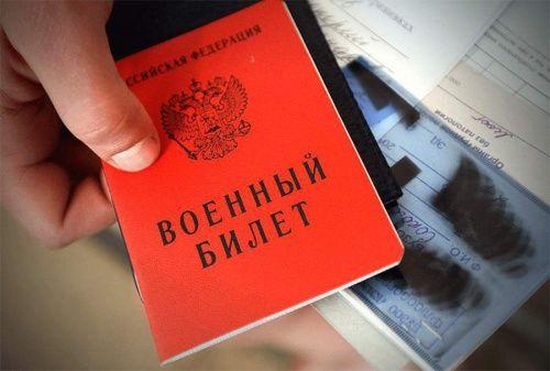 В Ульяновске обобщили статистику по уголовным делам за уклонение от призыва