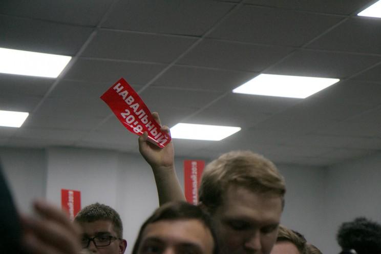 Алексей Навальный в Ульяновске: открытие предвыборного штаба 22