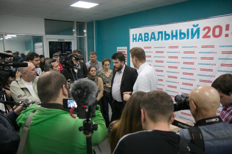 Алексей Навальный открыл штаб в Ульяновске 44