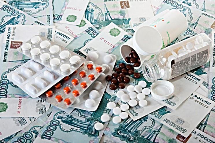 Лекарства Деньги