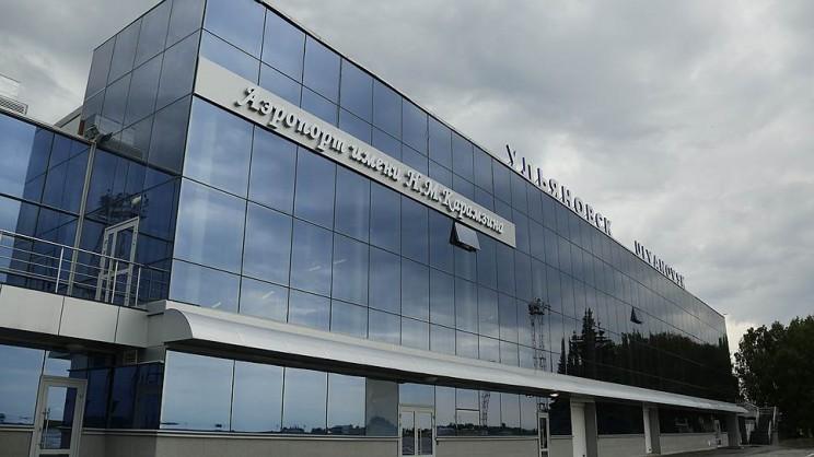 Аэропорт им. Карамзина