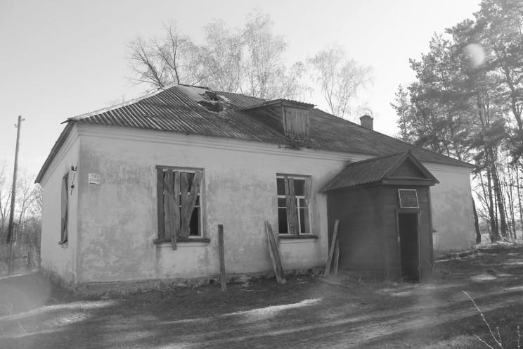 Игорь Улитин Немного грусти, ностальгии и реструктуризации 1