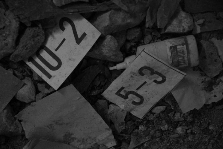 Игорь Улитин Немного грусти, ностальгии и реструктуризации 11