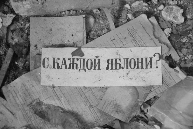 Игорь Улитин Немного грусти, ностальгии и реструктуризации 14