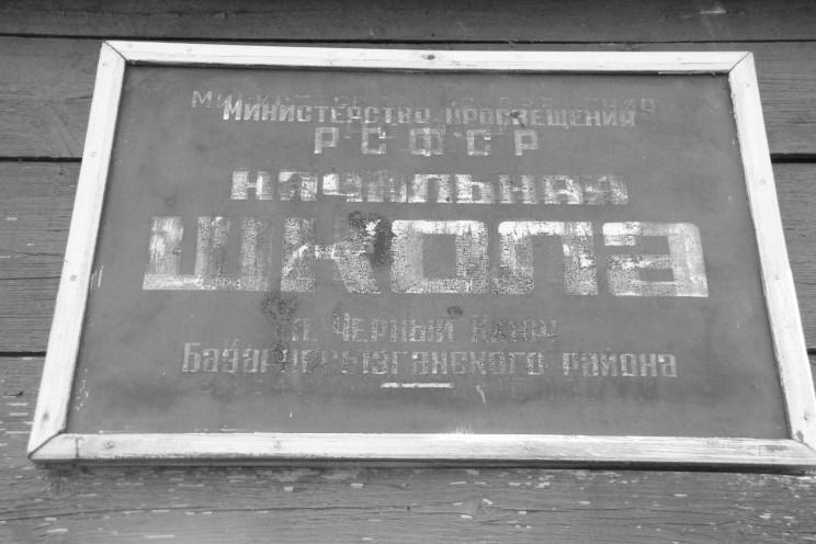 Игорь Улитин Немного грусти, ностальгии и реструктуризации 2