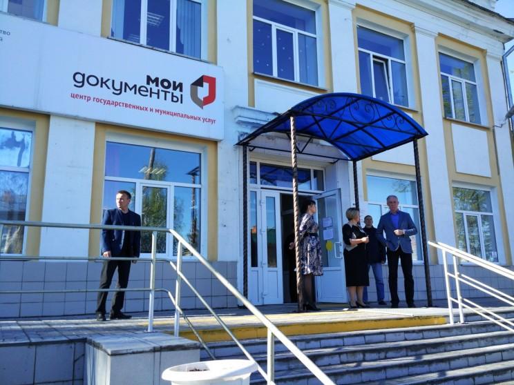 МФЦ ульяновск
