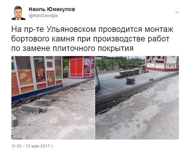 На пр-те Ульяновском проводится монтаж бортового камня при производстве работ по замене плиточного покрытия