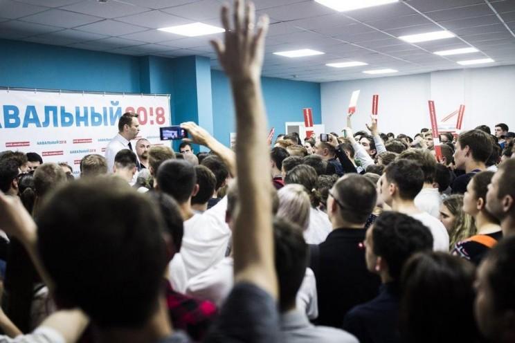 Открытие штаба Алексея Навального в Ульяновске