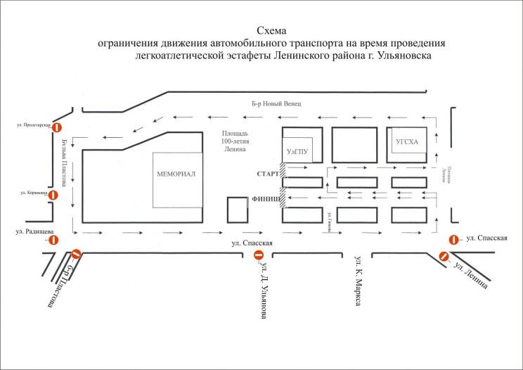 СХЕМА с перекрытием ЛЕН Р-Н_1