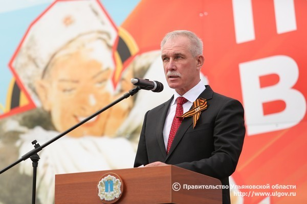 Сергей Морозов 9 мая