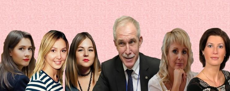 Сергей Морозов и дамы