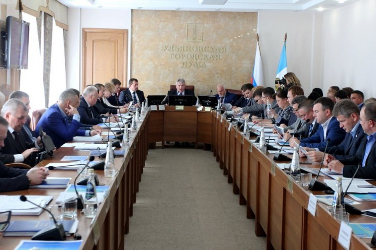 Заседание гордумы Ульяновска, на котором с отчетом выступал Алексей Гаев, 31 мая 2017 года.