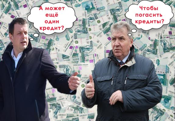 Алексей Гаев и Сергей Панчин продолжают загонять Ульяновск в кредитную кабалу