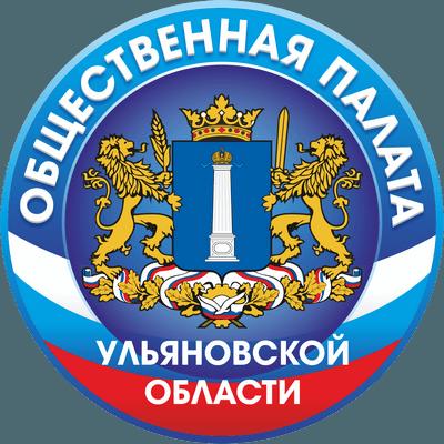 Желающие войти в состав Общественной палаты Ульяновской области все еще могут это сделать