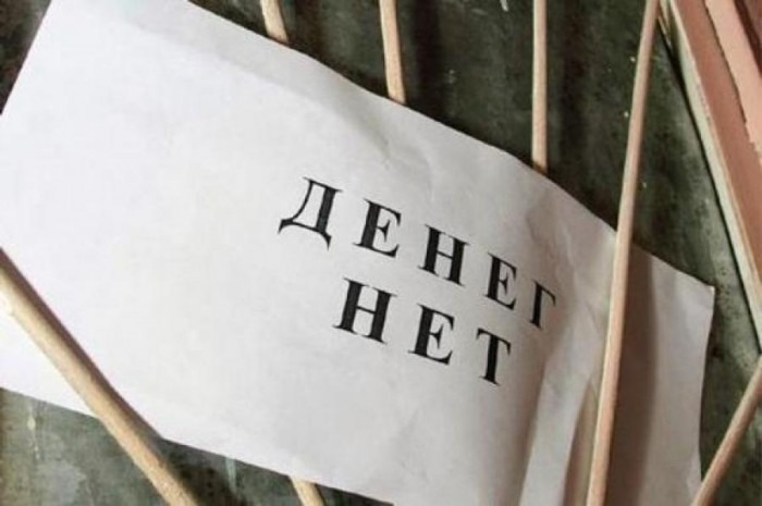 160 сотрудникам Базарносызганской больницы не платили зарплату