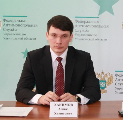 Алмах Хакимов