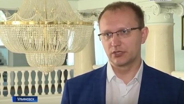 Дмитрий Вавилин, министр промышленности, строительства, жилищно-коммунального комплекса и транспорта Ульяновской области.