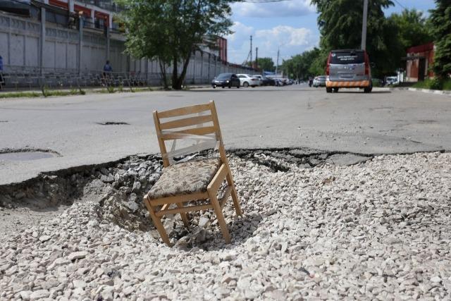 Дорожная инспекция ОНФ оценила качество дорог в Ульяновске-2017 1