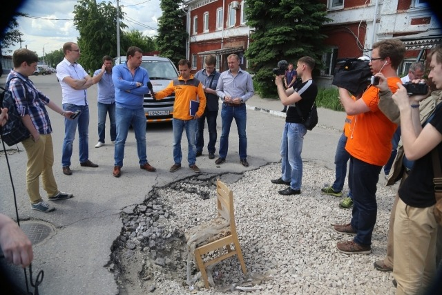 Дорожная инспекция ОНФ оценила качество дорог в Ульяновске-2017 2