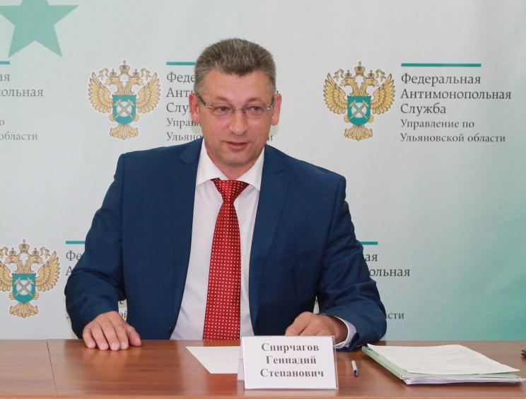 Геннадий Спирчагов