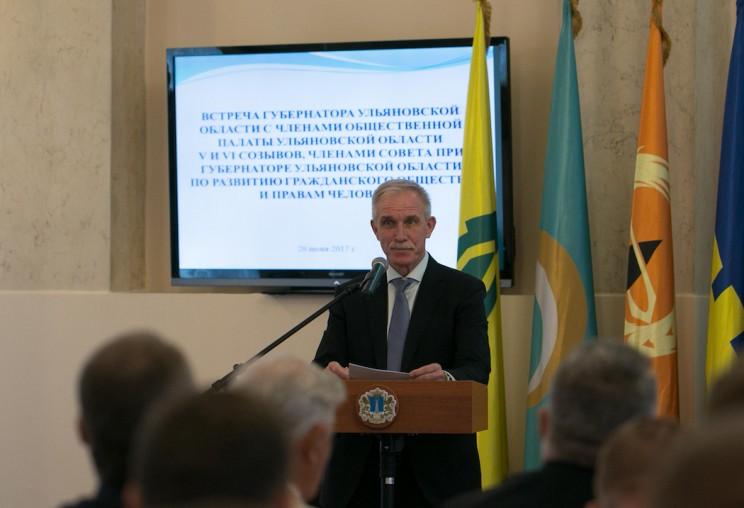 Лица придворных общественников Ульяновской области (25)