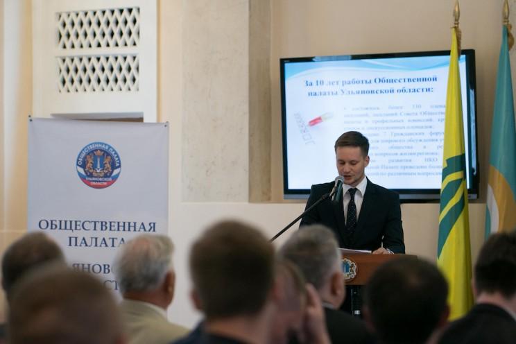 Лица придворных общественников Ульяновской области (32)