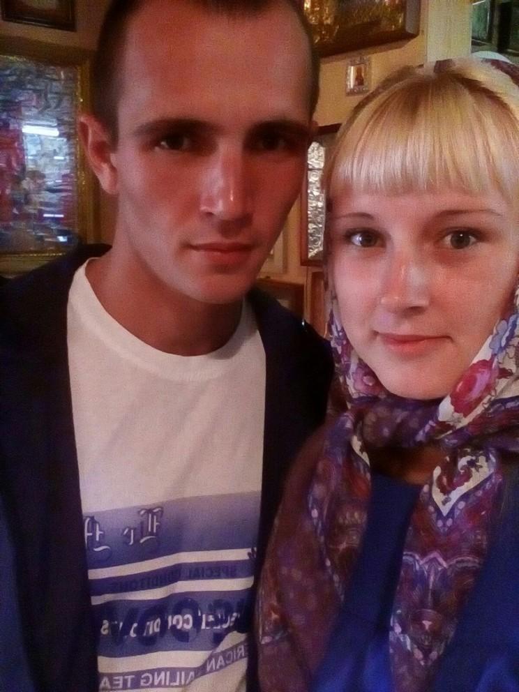 Людмила и ее супруг