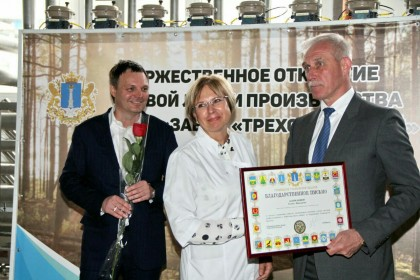 Михаил Родионов и Сергей Морозов