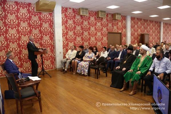 Общественная палата Ульяновской области, первое заседание 29 июня 2017 -1