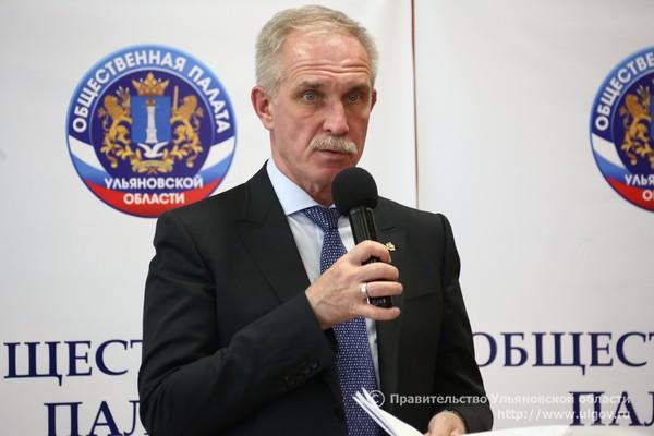 Губернатор Сергей Морозов на первом заседании общественной палаты Ульяновской области, 29 июня 2017 года.