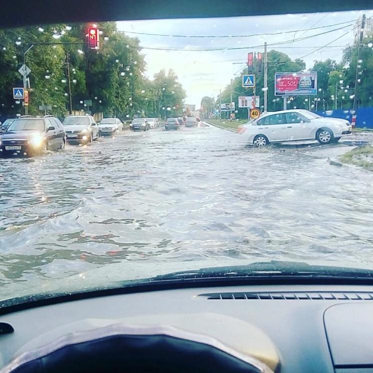 Миниморе на ул.Локомотивной в Ульяновске сегодня вечером.