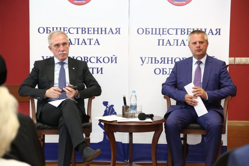 О назначении Александра Чепухина председателем «обновленной» Общественной палаты Ульяновской области