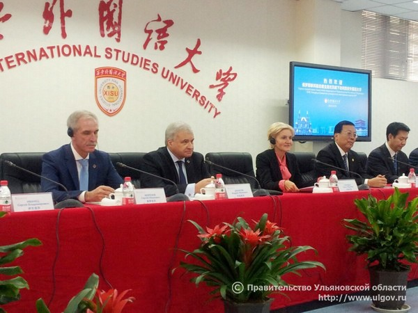 Губернатор Ульяновской области снова отправится в Китай