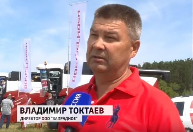 """Владимир Токтаев, директор и учредитель ООО """"Запрудное""""."""