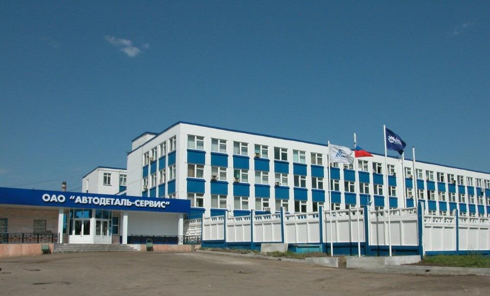 ООО «Автодеталь-Сервис» выплатило работникам около 4 миллионов рублей