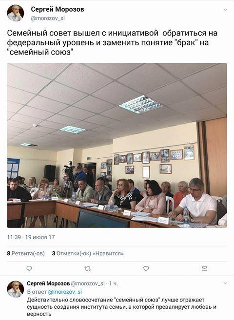 Скриншот твиттера губернатора Ульяновской области Сергея Морозова.