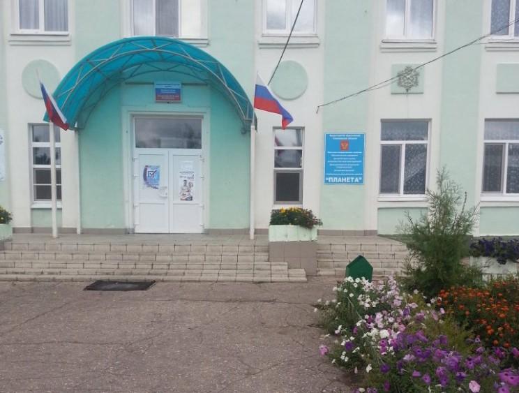 "Детский дом ""Планета"" в Димитровграде."
