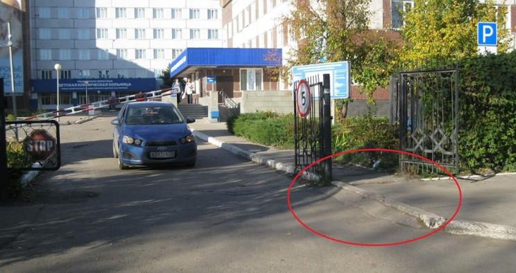 Ульяновская областная детская клиническая больница.