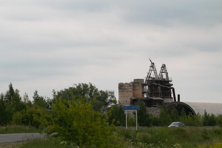Цементный завод 7